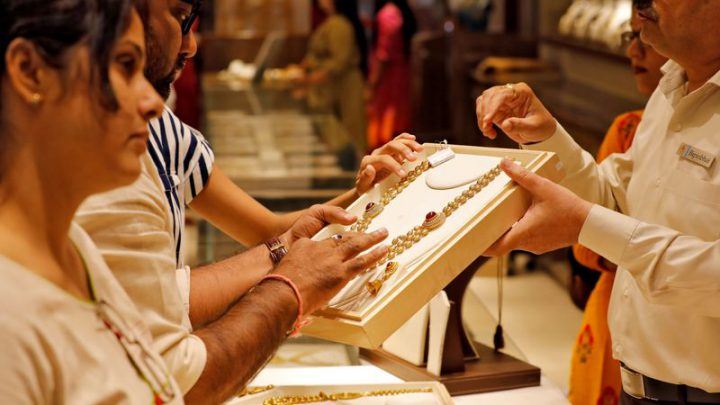India's 2020 gold demand may hit 26-year low as prices rally: WGC